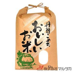 米袋 10kg用 銘柄なし 20枚セット KH-0380 丹精こめたおいしいお米 komebukuro 02