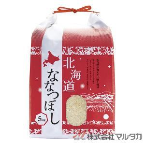 米袋 5kg用 ななつぼし 20枚セット KH-0604 北海道産ななつぼし たまゆき|komebukuro|02