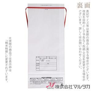 米袋 5kg用 ななつぼし 20枚セット KH-0604 北海道産ななつぼし たまゆき|komebukuro|03