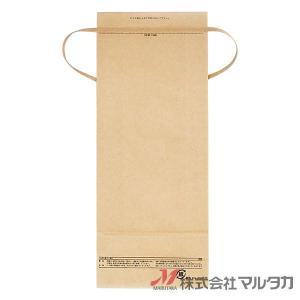 米袋 2kg用 無地 100枚セット KH-0800 窓なし komebukuro 03