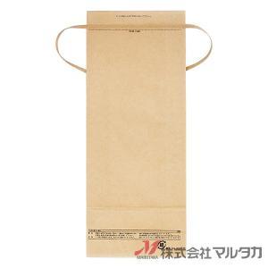米袋 2kg用 無地 20枚セット KH-0800 窓なし|komebukuro|03
