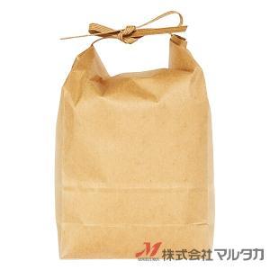 米袋 1〜1.5kg用 無地 20枚セット KH-0800 窓なし|komebukuro|02