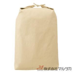 米袋 30kg用 無地 舟底 25枚セット KH-0820 舟底 窓なし|komebukuro|02