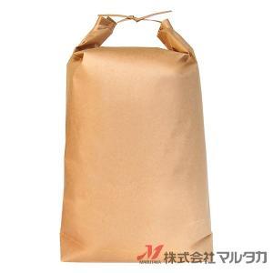 米袋 10kg用 無地 舟底 100枚セット KH-0821 舟底 窓なし|komebukuro|02