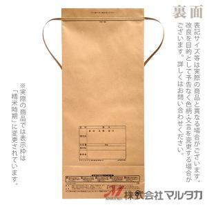 米袋 5kg用 こしひかり 100枚セット KHP-004 保湿タイプ こしひかり 円楽|komebukuro|03
