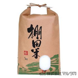 米袋 5kg用 銘柄なし 100枚セット KHP-013 保湿タイプ 棚田米 悠久|komebukuro|02
