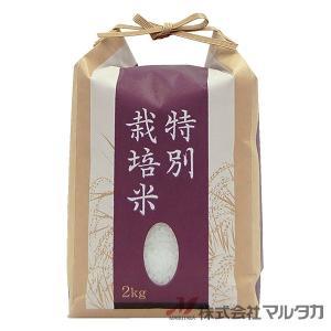 米袋 2kg用 銘柄なし 100枚セット KHP-014 保湿タイプ 特別栽培米 丹心 komebukuro 02