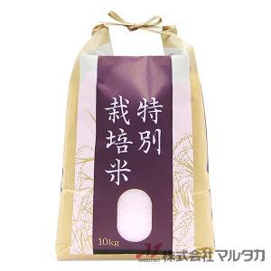 米袋 10kg用 銘柄なし 20枚セット KHP-014 保湿タイプ 特別栽培米 丹心|komebukuro|02