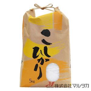 米袋 5kg用 こしひかり 1ケース(300枚入) KHP-015 保湿タイプ こしひかり 陽(よう)|komebukuro|02