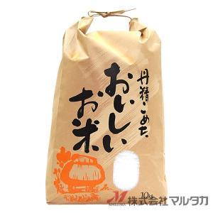 米袋 10kg用 銘柄なし 100枚セット KHP-020 保湿タイプ 丹精こめた おいしいお米SP|komebukuro|02