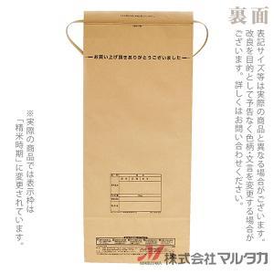 米袋 10kg用 銘柄なし 100枚セット KHP-020 保湿タイプ 丹精こめた おいしいお米SP|komebukuro|03