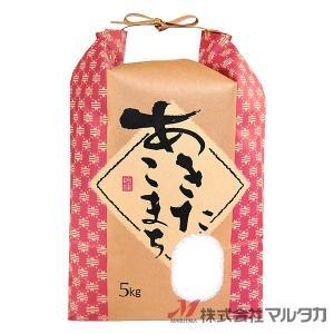 米袋 5kg用 あきたこまち 1ケース(300枚入) KHP-120 保湿タイプ あきたこまち 米文様|komebukuro|02