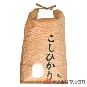米袋 5kg用 こしひかり 1ケース(300枚入) KHP-160 保湿タイプ こしひかり 稲つむぎ komebukuro 02