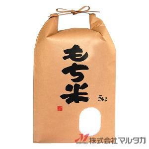 米袋 5kg用 もち米 20枚セット KHP-400 保湿タイプ もち米 田舎だより|komebukuro|02