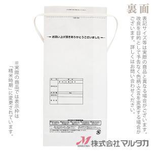 米袋 3kg用 ミルキークイーン 100枚セット KHP-501 白保湿タイプ ミルキークイーン フラワー komebukuro 03