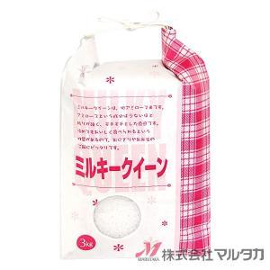 米袋 3kg用 ミルキークイーン 1ケース(300枚入) KHP-501 白保湿タイプ ミルキークイーン フラワー|komebukuro|02