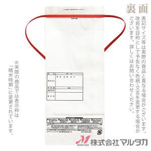 米袋 2kg用 銘柄なし 1ケース(300枚入) KHP-503 白保湿タイプ 農家の愛情たっぷりそそいだ|komebukuro|03