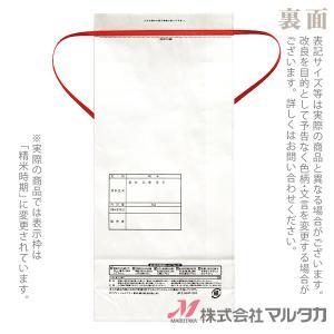 米袋 3kg用 銘柄なし 1ケース(300枚入) KHP-503 白保湿タイプ 農家の愛情たっぷりそそいだ|komebukuro|03