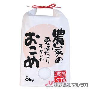 米袋 5kg用 銘柄なし 100枚セット KHP-503 白保湿タイプ 農家の愛情たっぷりそそいだ|komebukuro|02