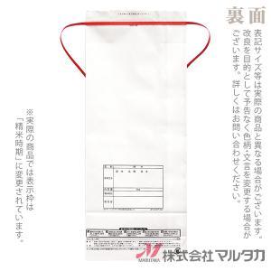 米袋 5kg用 銘柄なし 100枚セット KHP-503 白保湿タイプ 農家の愛情たっぷりそそいだ|komebukuro|03