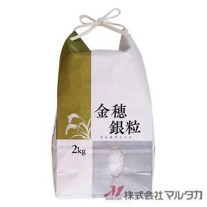 米袋 2kg用 銘柄なし 1ケース(300枚入) KHP-507 白保湿タイプ  金穂銀粒|komebukuro|02