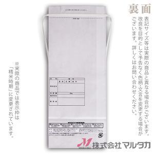 米袋 2kg用 銘柄なし 1ケース(300枚入) KHP-507 白保湿タイプ  金穂銀粒|komebukuro|03