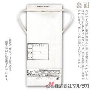 米袋 2kg用 こしひかり 1ケース(300枚入) KHP-520 白保湿タイプ こしひかり 高倉|komebukuro|03