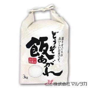 米袋 3kg用 銘柄なし 100枚セット KHP-560 白保湿タイプ 飯あがれ|komebukuro|02