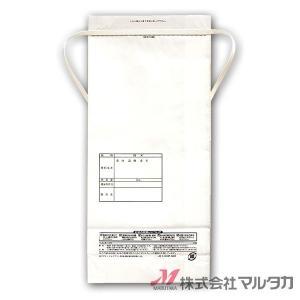 米袋 3kg用 銘柄なし 100枚セット KHP-560 白保湿タイプ 飯あがれ|komebukuro|03