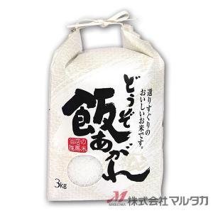 米袋 3kg用 銘柄なし 20枚セット KHP-560 白保湿タイプ 飯あがれ|komebukuro|02