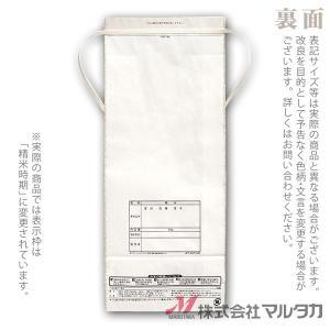 米袋 5kg用 銘柄なし 100枚セット KHP-560 白保湿タイプ 飯あがれ|komebukuro|03
