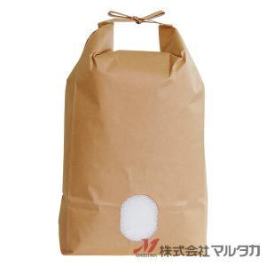 米袋 5kg用 無地 20枚セット KHP-830 保湿タイプ 窓あり|komebukuro|02