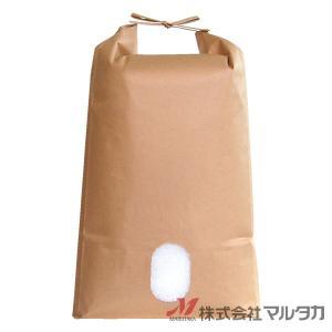 米袋 10kg用 無地 20枚セット KHP-830 保湿タイプ 窓あり|komebukuro|02