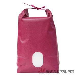 米袋 5kg用 無地 100枚セット KHP-863 カラークラフト 保湿タイプ エンジ 窓あり|komebukuro|02