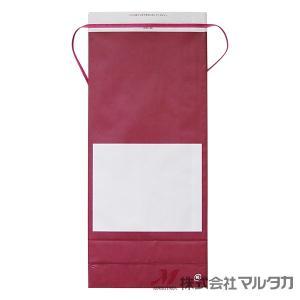 米袋 5kg用 無地 100枚セット KHP-863 カラークラフト 保湿タイプ エンジ 窓あり|komebukuro|03