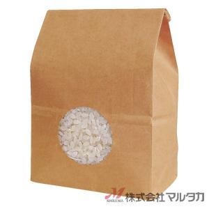 留具付米袋 300〜450g用 無地 1ケース(300枚入) KHS-812 クラフト 保湿タイプ 窓あり komebukuro 02