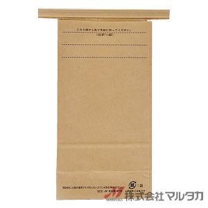留具付米袋 300〜450g用 無地 1ケース(300枚入) KHS-812 クラフト 保湿タイプ 窓あり komebukuro 03