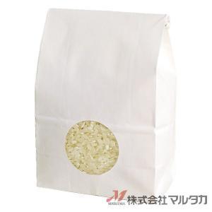 留具付米袋 300〜450g用 無地 100枚セット KHS-813 白クラフト 保湿タイプ 窓あり|komebukuro|02