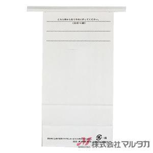 留具付米袋 300〜450g用 無地 100枚セット KHS-813 白クラフト 保湿タイプ 窓あり|komebukuro|03