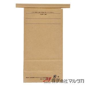 留具付米袋 300〜450g用 無地 1ケース(300枚入) KHS-814 クラフト 保湿タイプ 窓なし|komebukuro|03