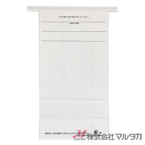 留具付米袋 1kg用 無地 1ケース(300枚入) KHS-815 白クラフト 保湿タイプ 窓なし|komebukuro|03