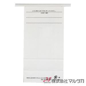 留具付米袋 300〜450g用 無地 100枚セット KHS-815 白クラフト 保湿タイプ 窓なし|komebukuro|03