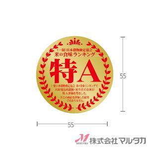ラベル 特Aラベル 1000枚セット 品番 L-243 特Aのお米シール|komebukuro