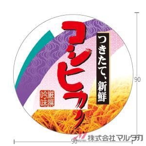 ラベル コシヒカリ (丸大) 1000枚セット 品番 L-481|komebukuro