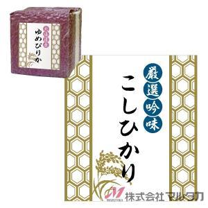 ラベル 亀甲 こしひかり 500枚セット 品番 L-60341|komebukuro