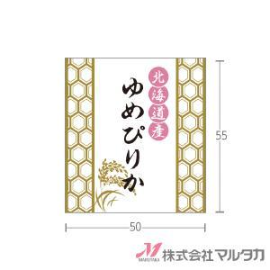 ラベル 亀甲 北海道産ゆめぴりか 500枚セット 品番 L-60343|komebukuro