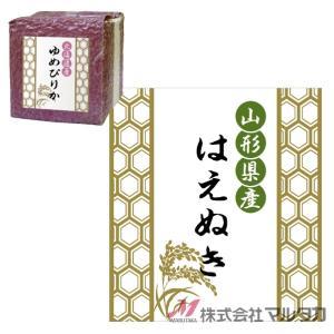ラベル 亀甲 山形県産はえぬき 500枚セット 品番 L-60344|komebukuro