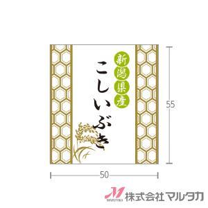 ラベル 亀甲 新潟県産こしいぶき 500枚セット 品番 L-60345|komebukuro