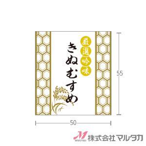 ラベル 亀甲 きぬむすめ 500枚セット 品番 L-60346|komebukuro