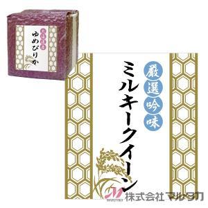 ラベル 亀甲 ミルキークイーン 500枚セット 品番 L-60347|komebukuro